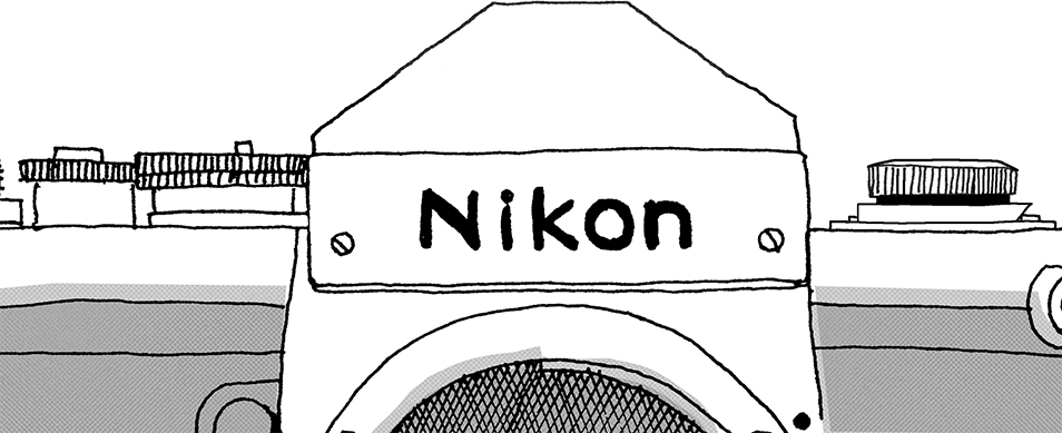 The pentaprism cover of the Nikon F