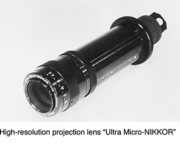 High-resolution projection lens Ultra Micro-NIKKOR