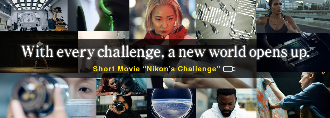 As long as curiosity exists in the world, we will keep seeking out new challenges, endlessly. Enjoy this short movie portraying the positive spirit of Nikon and people - continuing to take on challenges into the future.